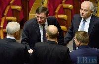 Луценко подав у відставку з посади голови фракції БПП