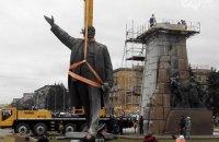 Памятник Ленину в Запорожье демонтировали