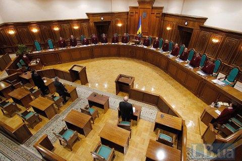 """Конституційний Суд скасував закон про """"партійну диктатуру"""""""