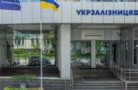 """НСЗУ: Центр охорони здоров'я """"Укрзалізниці"""" має повернути 60 млн гривень через те, що не надавав допомогу ковідним пацієнтам"""