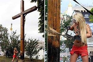 Femen готово защищать себя в Европе