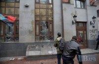 В Адміністрації президента назвали неприйнятним погром офісу Росспівпраці на Подолі