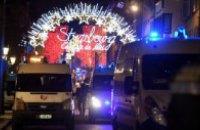 У Страсбурзі відбулася стрілянина на різдвяному ярмарку (оновлено о 23:47)