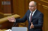 Парубій передав на підпис президентові закон про ТСК