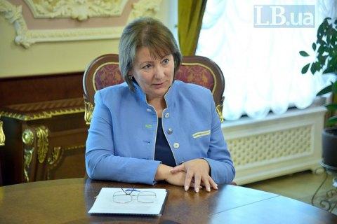 https://lb.ua/news/2019/09/09/436818_golova_verhovnogo_sudu.html