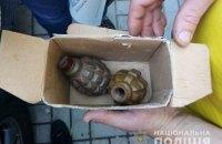 У Дніпрі затримали жінку, яка продавала бойові гранати в підземному переході