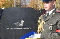 Парламент оновив військовий поховальний ритуал