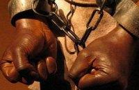 Украина заняла 86 место в рейтинге мирового рабства