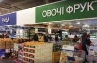 """Полицейские Киева задержали """"серийного"""" грабителя супермаркетов"""