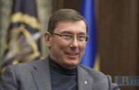 """Луценко оказался замешан в деле, из-за которого в США арестовали """"посредников"""" Джулиани"""