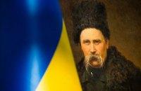 До 30-ї річниці Незалежності відтворили голос Тараса Шевченка