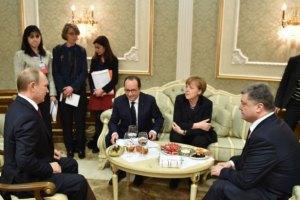"""""""Нормандська четвірка"""" і Лукашенко вийшли фотографуватися"""