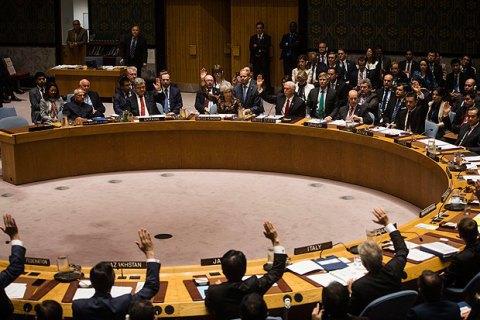 Радбез ООН проводить відкрите засідання щодо ситуації на Донбасі