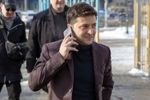Передвиборна програма Володимира Зеленського