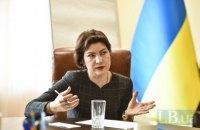 Украина исследует планшет, найденный на месте крушения самолета МАУ под Тегераном