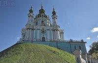 Украинская церковь получит место в диптихе православных церквей
