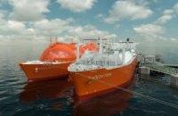 Україна візьме в оренду плавучий ЗПГ-термінал
