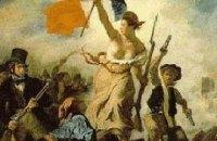 День парижской коммуны