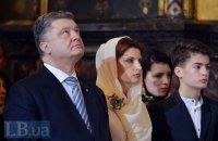 Ожидаемая автокефалия УПЦ не угрожает другим православным конфессиям, - Порошенко