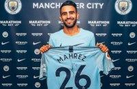 """""""Манчестер Сіті"""" купив гравця за 60 млн фунтів"""