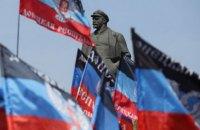 """В Мариуполе двое россиян получили 10 лет тюрьмы за передачу секретных данных """"ДНР"""""""