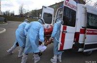 В Україні за добу зафіксували 666 нових випадків COVID-19