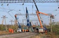 Полиция задержала злоумышленника, повредившего железнодорожные пути в Кривом Роге