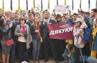 """Учасників мітингу """"Спасибі, Петре"""" пустили на вулицю Банкову, до них вийшов Порошенко"""
