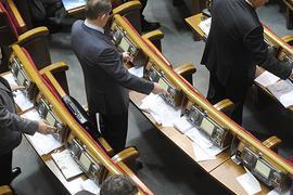Рада приняла закон о Кабмине