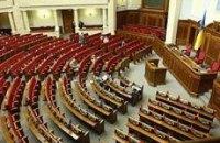 Новый президент получит два месяца на роспуск Рады