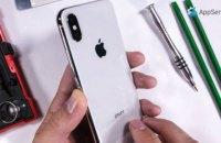 Сучасний iPhone X під надійним захистом AppService