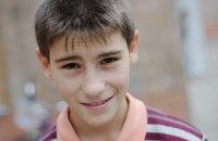 Миша, 14 лет: «Если бы нашелся кто-то хороший…»
