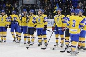 ЧМ: сборная Украины по хоккею в овертайме уступила Великобритании