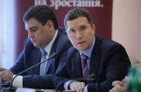 Обсуждение «Стратегии развития Киева» закончится через неделю
