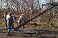 Украина восстановила электросеть в прифронтовых поселках Травневое и Гладосово
