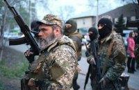Полиция объявила о подозрении четырем участникам незаконных формирований на Донбассе