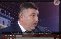 Держлісагентство подасть до суду на британців, які заявили про безконтрольний експорт лісу з України