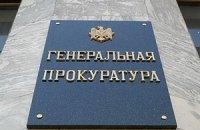 Молдавская прокуратура займется сделкой по продаже оружия Армении