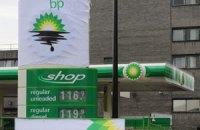 США временно прекратили сотрудничать с British Petroleum