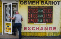 Придбання валюти населенням уперше від початку року перевищило продаж