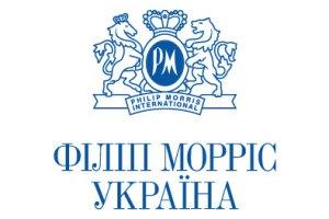 Міжнародна компанія пропонує студентам роботу