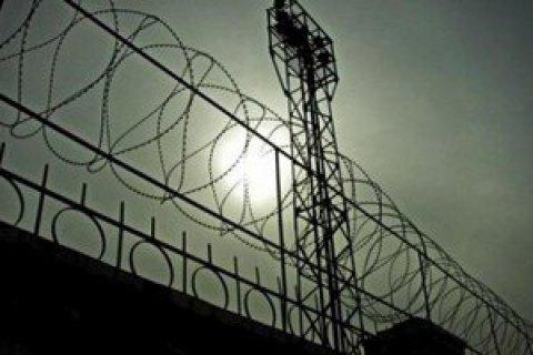 Заключенный Ольшанской колонии убил другого осужденного за 11 дней до своего освобождения