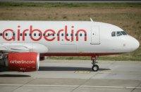 Друга за величиною німецька авіакомпанія Air Berlin оголосила про банкрутство