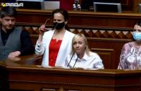 """Десять депутатів від """"Голосу"""" заявили про розкол фракції і створили власне об'єднання"""