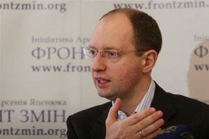 Яценюк отказался от идеи проведения праймериз