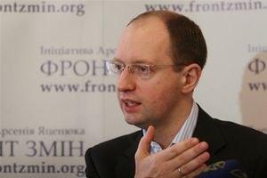 """Яценюк вийшов з """"Фронту Змін"""""""