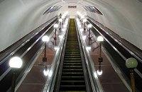 """В столичном метро появятся """"умные"""" эскалаторы"""