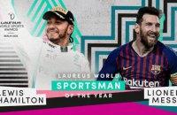 """Футболіст і гонщик """"Формули-1"""" поділили нагороду """"Найкращому спортсмену року"""""""