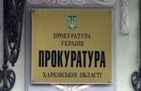 Прокуратура занялась взрывом газа на компрессорной станции в Харьковской области
