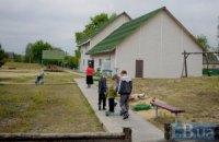 Дітей зі Слов'янська і Краматорська продовжують евакуювати в пансіонат під Києвом